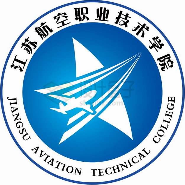 江苏航空职业技术学院 logo校徽标志png图片素材
