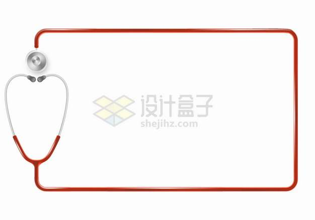 红色听诊器组成的长方形方框医疗文本框标题框png图片素材