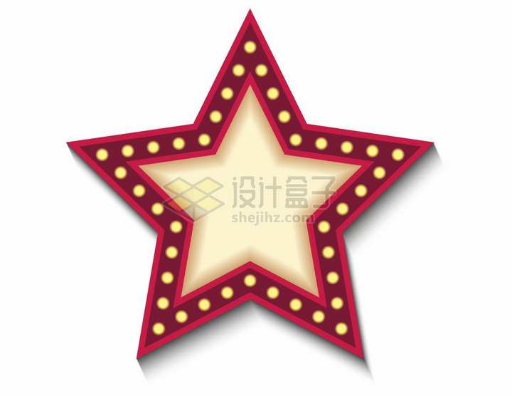 红色霓虹灯发光效果的五角星png图片素材