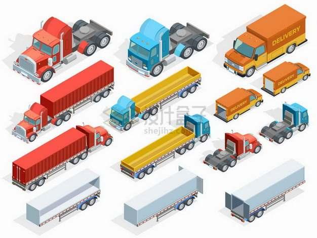 2.5D风格载重卡车牵引车头半挂车等快递物流运输工具png图片免抠矢量素材