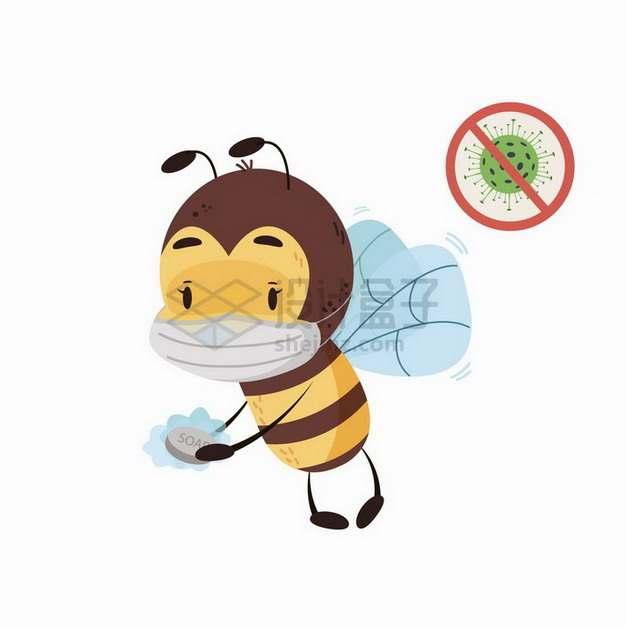 卡通蜜蜂戴口罩洗手防新型冠状病毒png图片免抠矢量素材