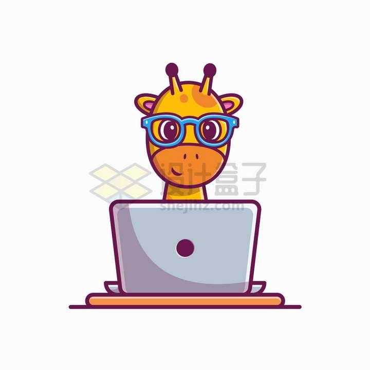 用电脑办公的卡通长颈鹿png图片免抠矢量素材