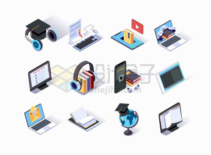 2.5D风格耳机博士帽毕业证书网络图书馆等网上教学png图片免抠矢量素材