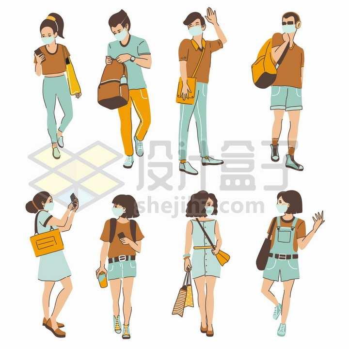 8款戴口罩的年轻人预防新冠病毒肺炎手绘插画png图片免抠矢量素材