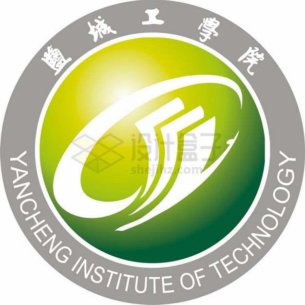盐城工学院 logo校徽标志png图片素材