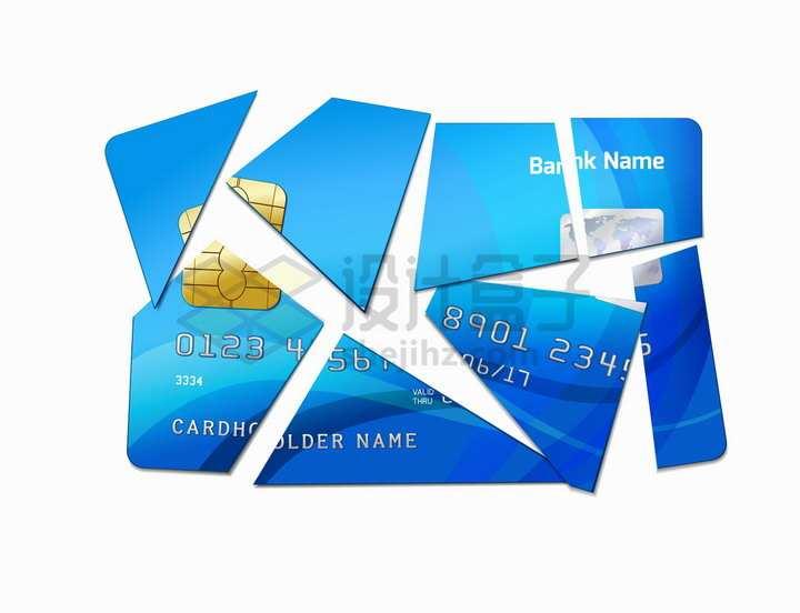 被剪碎的银行卡信用卡象征了债务问题和个人信用问题png图片免抠矢量素材