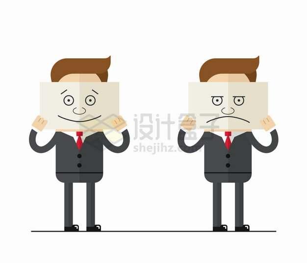 卡通商务人士拿着画了表情的纸贴在脸上每个人多戴着面具活着png图片素材