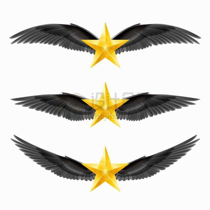 3款五角星和黑色的翅膀png图片免抠矢量素材