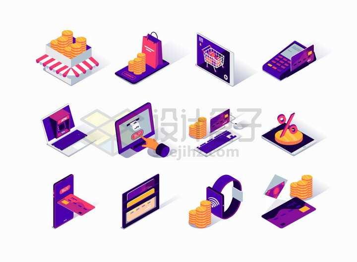 2.5D风格网上购物POS机网上支付手机支付等png图片免抠矢量素材