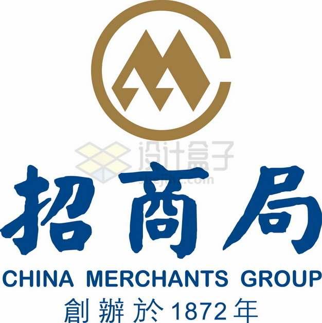 带文字招商局logo世界中国500强企业标志png图片素材