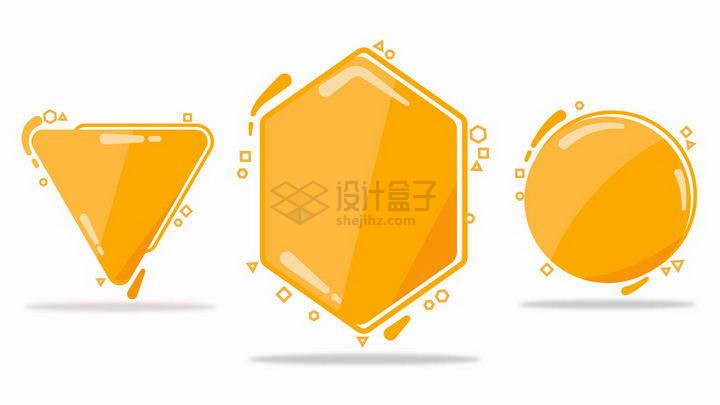 三角形六边形和圆形橙色卡通文本框png图片免抠矢量素材