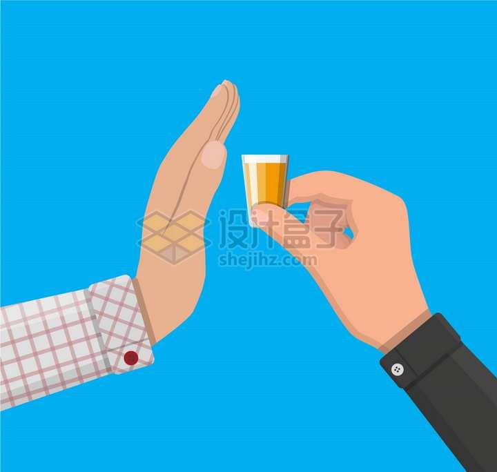 用手挡住酒杯拒绝喝酒酗酒有害健康png图片素材