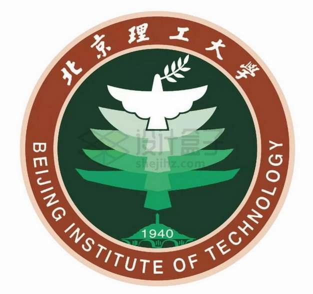 北京理工大学 logo校徽标志png图片素材