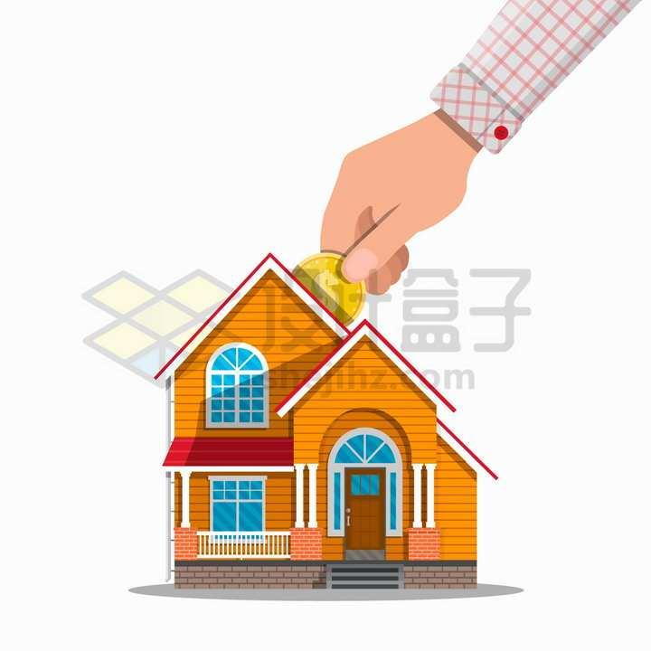 金币放入房子储蓄罐象征了房贷和贷款买房png图片免抠矢量素材