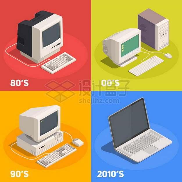 不同时代的电脑和笔记本电脑的进化史png图片免抠矢量素材