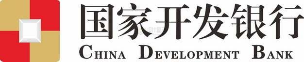 横版国家开发银行logo世界中国500强企业标志png图片素材