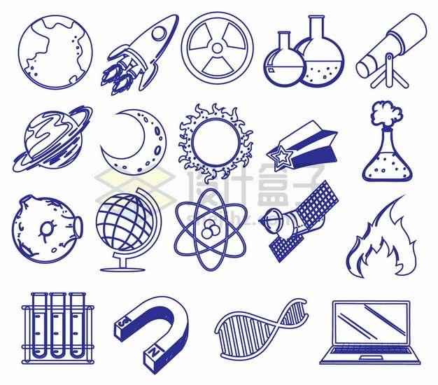星球火箭望远镜化学实验仪器地球仪磁铁DNA等科学手绘插画png图片素材