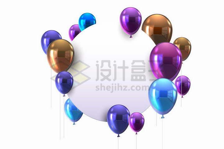 逼真的彩色气球和圆形文本框png图片免抠矢量素材