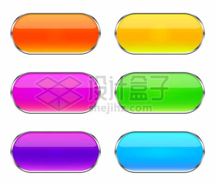 橙色黄色紫色绿色蓝色水晶按钮png图片免抠矢量素材