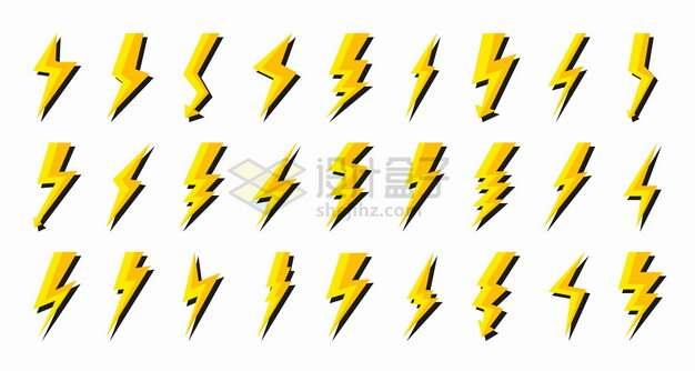 27款黄色卡通闪电图案png图片素材