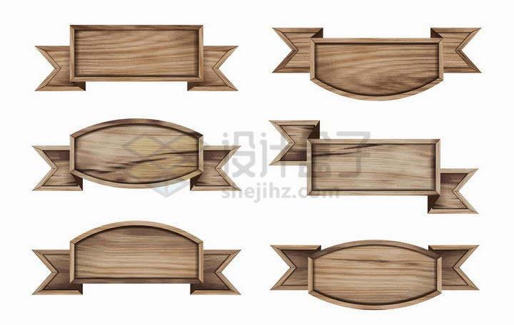 6款木头木纹标题框文本框png图片免抠矢量素材