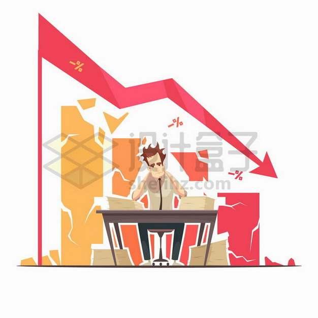金融危机下股市崩盘投资者血本无归破产卡通插画png图片免抠矢量素材