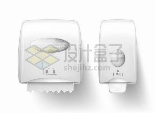 白色纸巾盒和洗手液盒等卫生间设施png图片免抠矢量素材