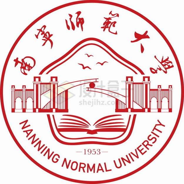 南宁师范大学 logo校徽标志png图片素材