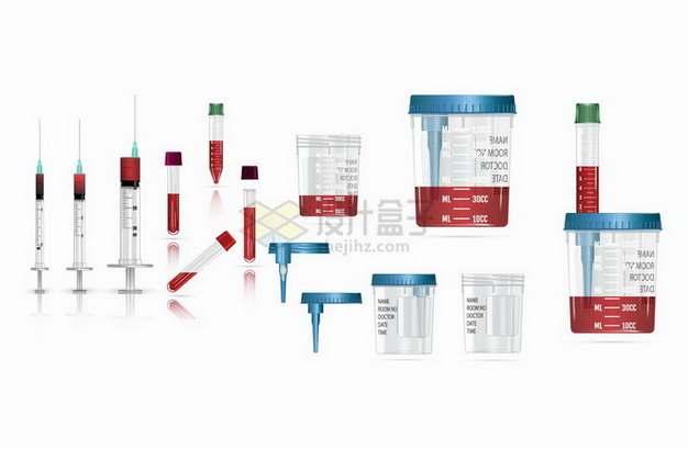 抽血针筒血液采集管和血液存储处理容器装置医疗用品png图片免抠矢量素材
