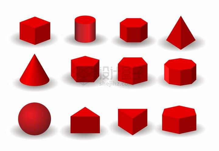 12款红色立方体圆柱体金字塔形圆球形等3D形状png图片免抠矢量素材