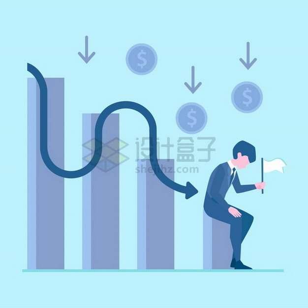 不断下跌的箭头象征了金融危机经济危机商务人士举白旗破产png图片免抠矢量素材