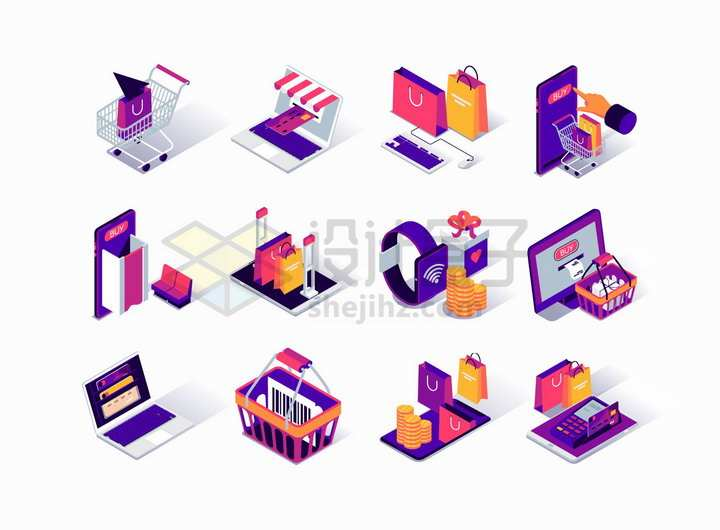 2.5D风格超市购物车购物袋购物篮等网上购物png图片免抠矢量素材