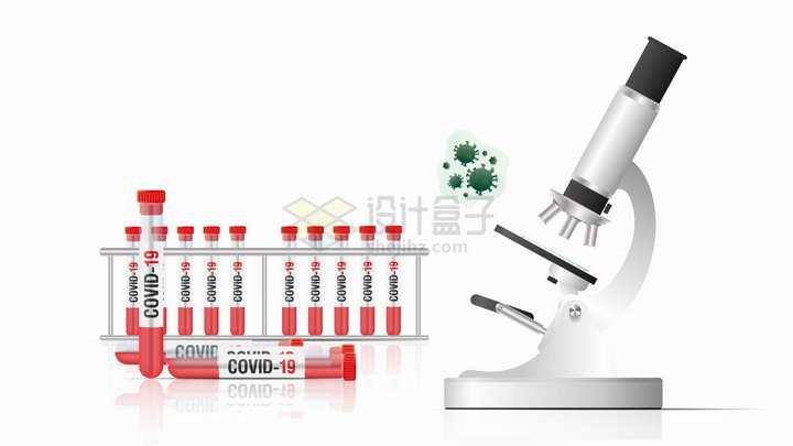银色的显微镜和试管架上的新型冠状病毒样本png图片免抠矢量素材