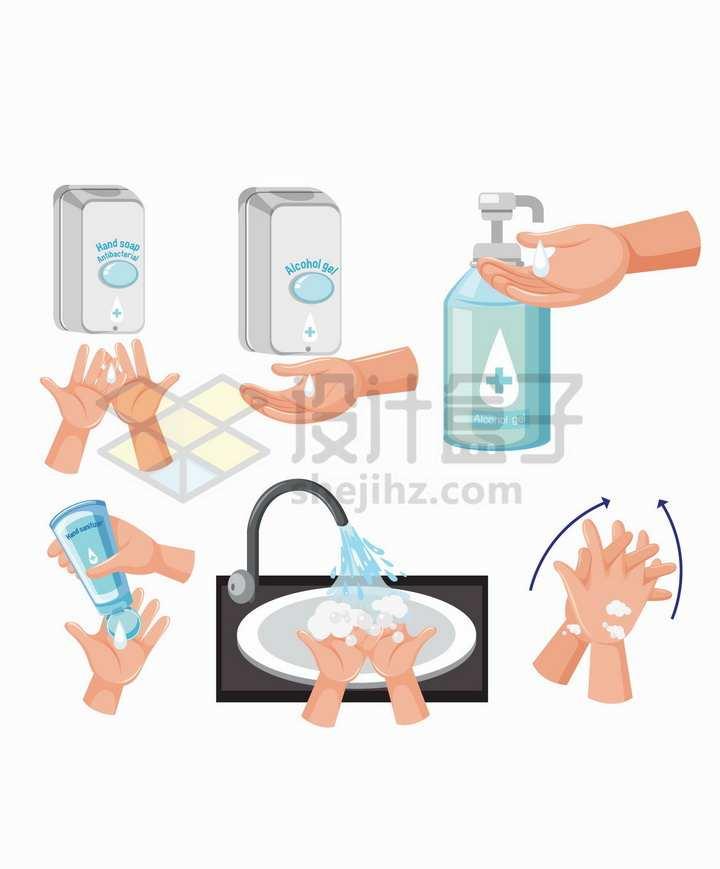 6款如何用洗手液正确洗手的方法png图片免抠矢量素材