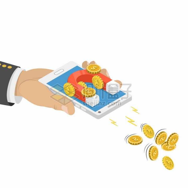 手机上的磁铁不断的吸引金币象征了网络赚钱png图片免抠矢量素材
