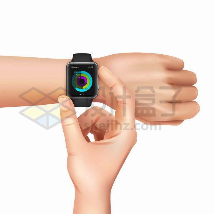 智能手表双手操作示意图png图片免抠矢量素材