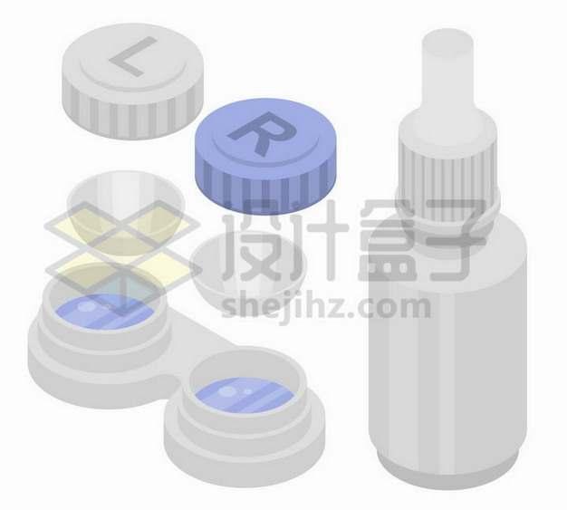 扁平化风格隐形眼镜盒和药水护理液png图片免抠矢量素材