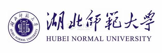 湖北师范大学 logo校徽标志png图片素材