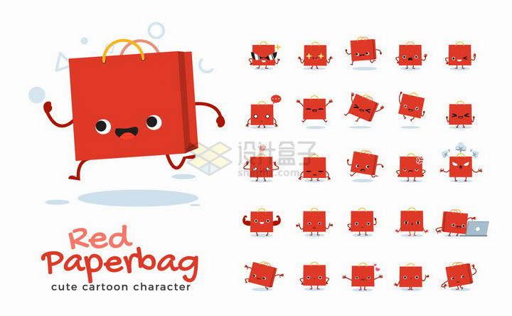 25款卡通表情包红色购物袋png图片免抠矢量素材
