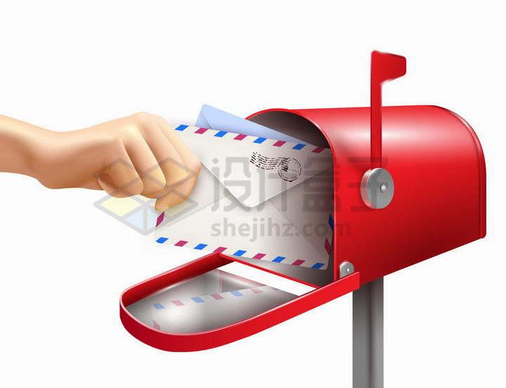 一只手将邮件放入到红色邮箱中png图片免抠矢量素材