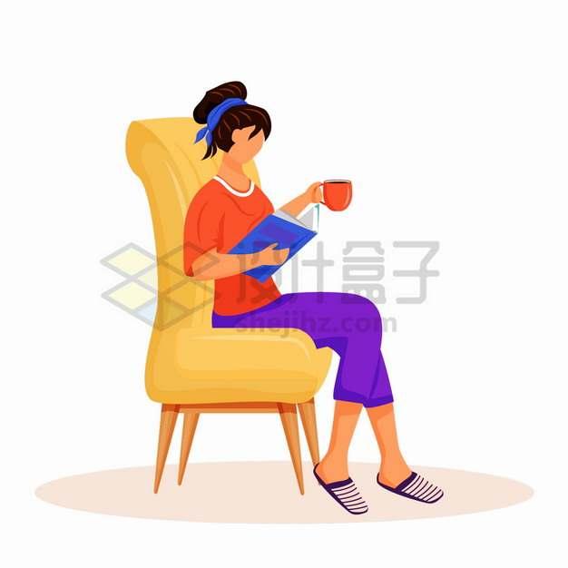卡通女孩捧着书本看书端着咖啡坐在沙发上扁平插画png图片素材