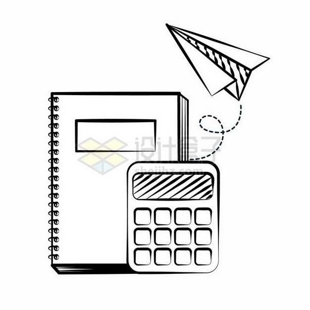 黑色线条手绘风格纸飞机计算器和书本png图片免抠矢量素材