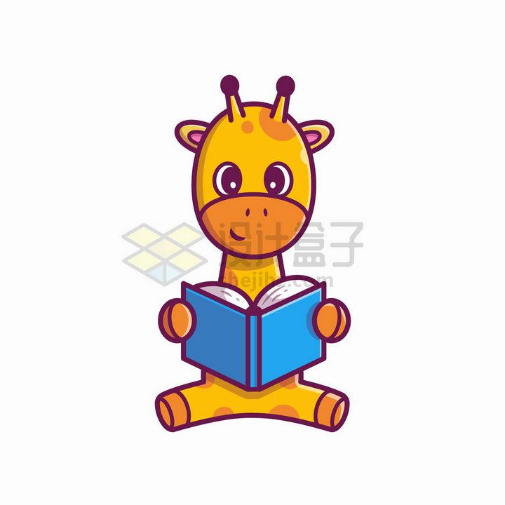 坐着看书的卡通长颈鹿png图片免抠矢量素材 生物自然-第1张