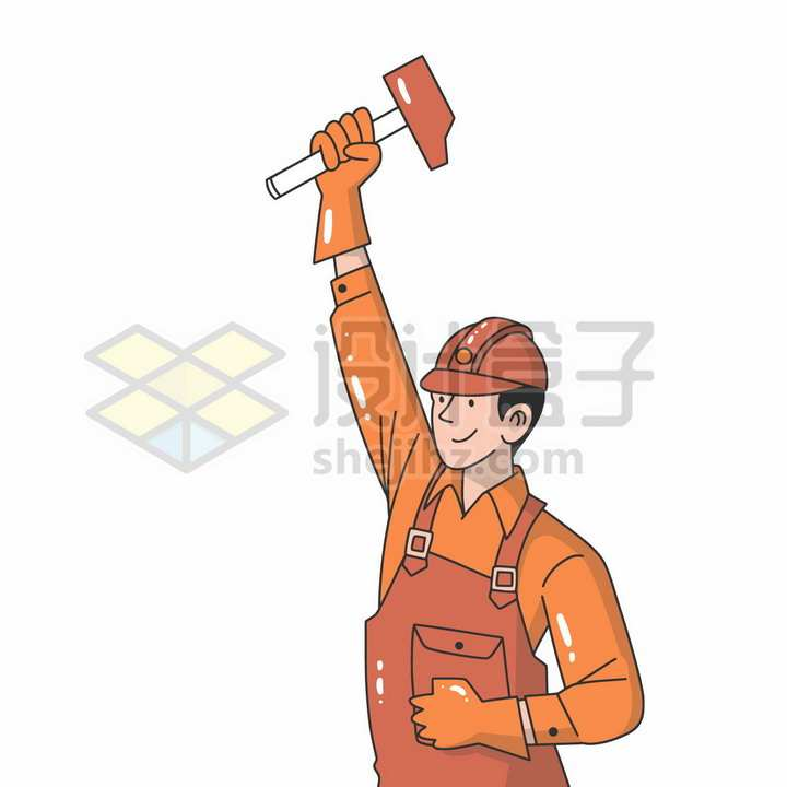 卡通建筑工人高举着榔头象征了五一劳动节png图片免抠矢量素材