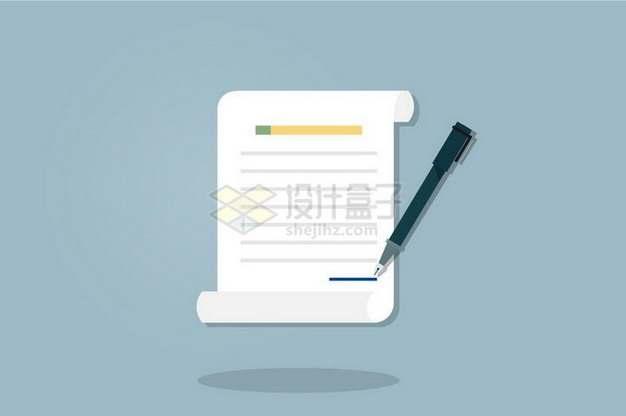 扁平化风格签署合同png图片免抠矢量素材