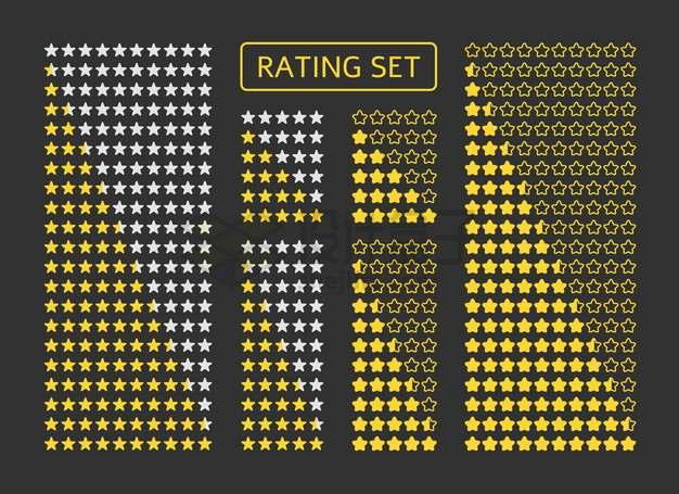 各种黄色五角星评分五星好评png图片素材