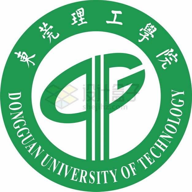 东莞理工学院 logo校徽标志png图片素材