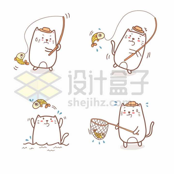 4款卡通小猫钓鱼png图片免抠矢量素材