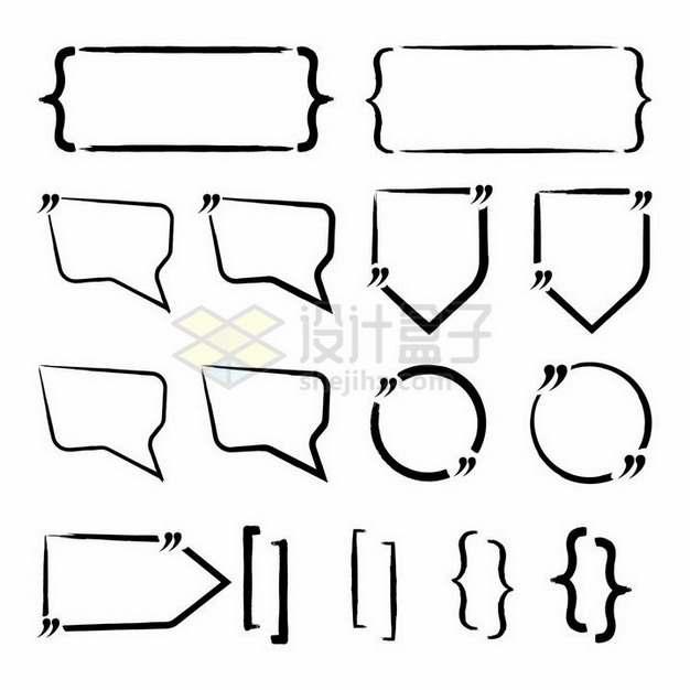 各种涂鸦引号对话框文本框png图片免抠矢量素材