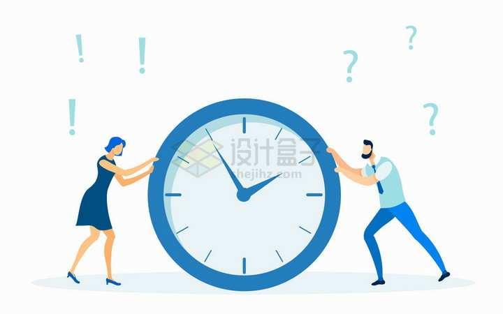 两个商务人士相互推着一个时钟象征了工作中的推卸责任扁平插画png图片免抠矢量素材